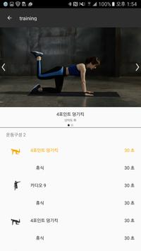 Fit Evolution Pro screenshot 6