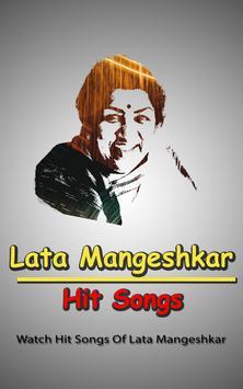 Lata Mangeshkar Hit Songs screenshot 5