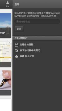 SNPS TECH BJ apk screenshot