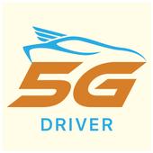 5GCABS Driver icon