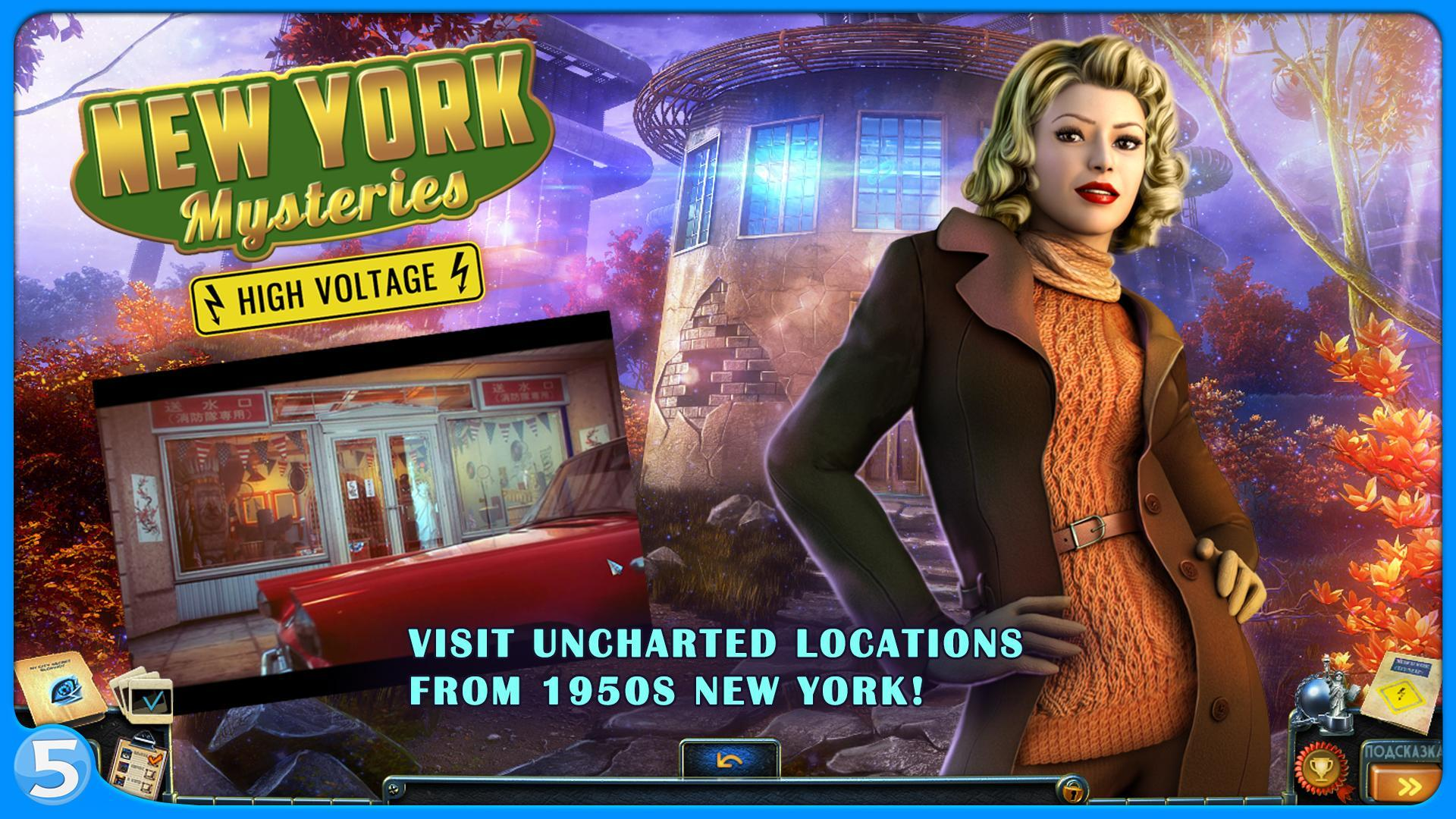 new york mysteries 2 for android  apk download