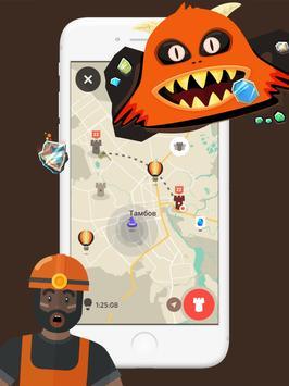 Бурило —стратегия под землёй скриншот приложения
