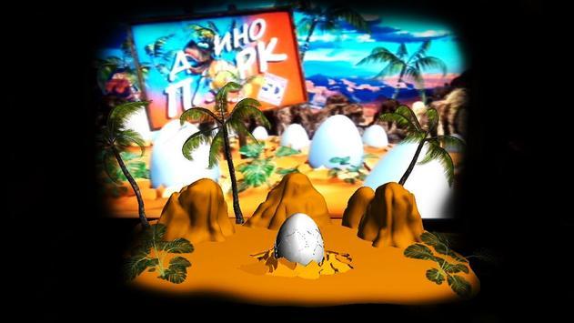 Динозаврик Дино screenshot 2