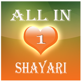 All In One Shayari & Status icon