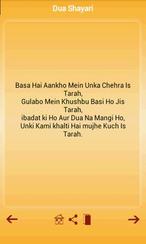 All In One Shayari & Status screenshot 3