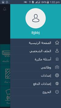 FixpertApp - Home Maintenance App in Jordan screenshot 2