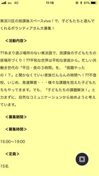島田商業(17_08) お助けマン screenshot 4
