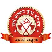 Sarv Brahman Yuva Sangathan icon