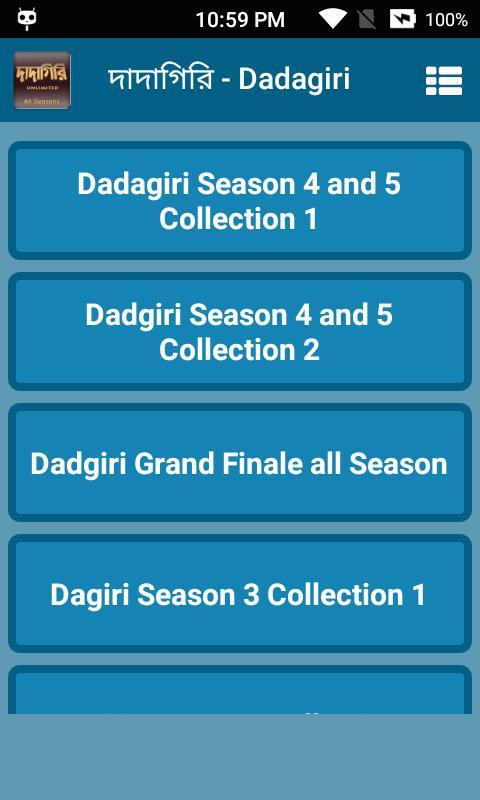 দাদাগিরি - Dadagiri for Android - APK Download