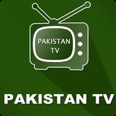 Pakistan TV Channels Pro icon