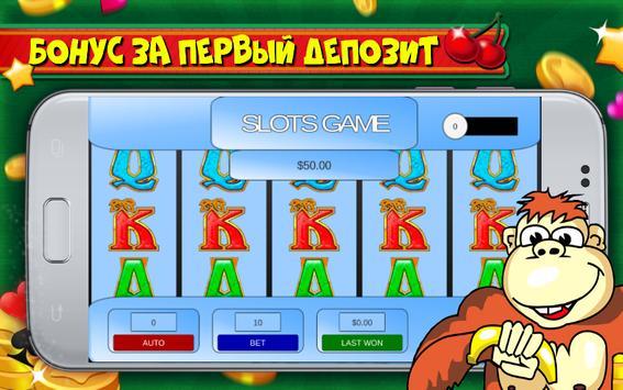 Игровые автоматы Онлайн Слоты 2018 poster