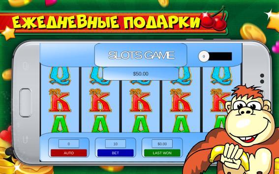 Игровые автоматы Онлайн Слоты 2018 screenshot 1
