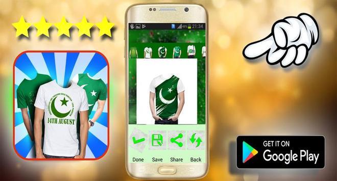 Pakistan Flag Suit Editor photo screenshot 2