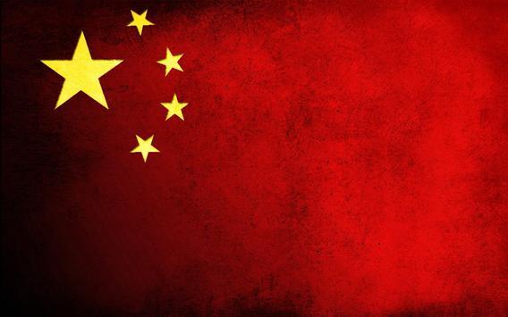 China Flag Wallpapers apk screenshot