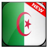 Algeria Flag Wallpapers icon