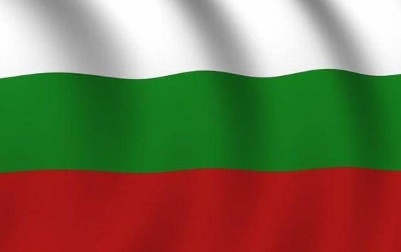 Bulgaria Flag Wallpapers apk screenshot