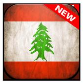 Lebanon Flag Wallpapers icon