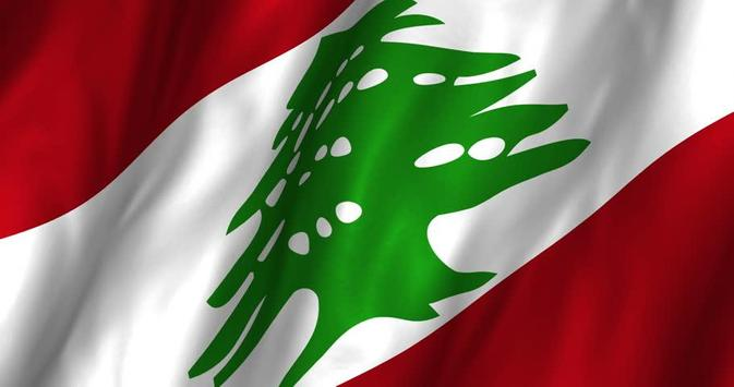 Lebanon Flag Wallpapers screenshot 4