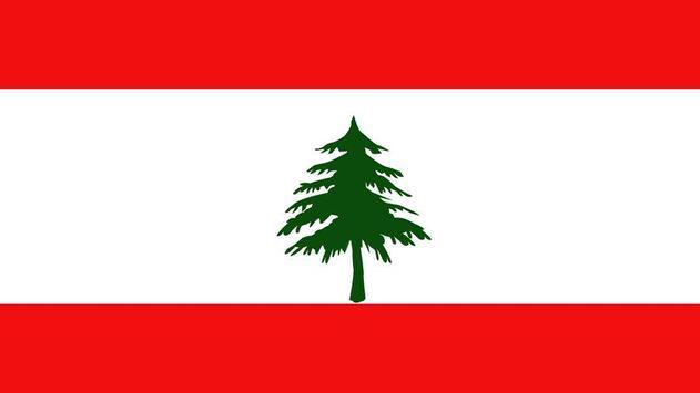 Lebanon Flag Wallpapers poster