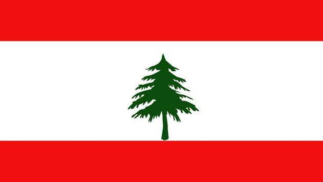 Lebanon Flag Wallpapers poster