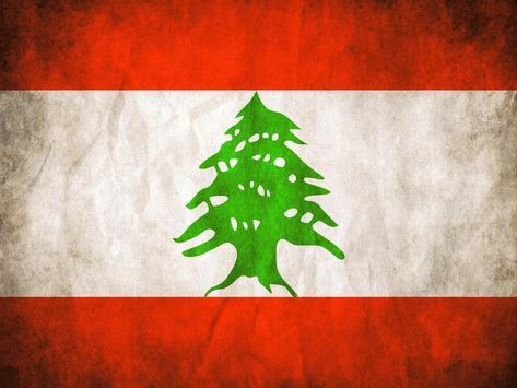 Lebanon Flag Wallpapers screenshot 1