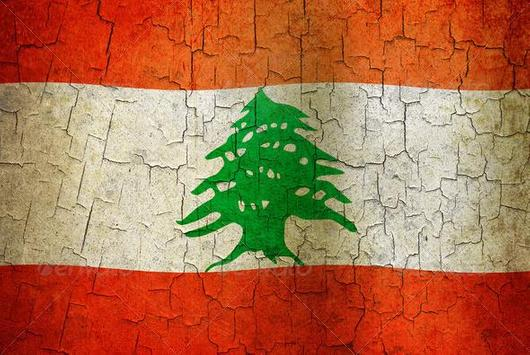 Lebanon Flag Wallpapers screenshot 2
