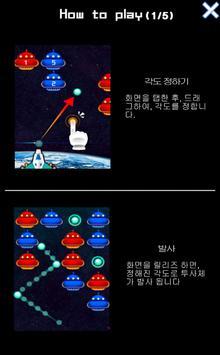 Alien Attack apk screenshot
