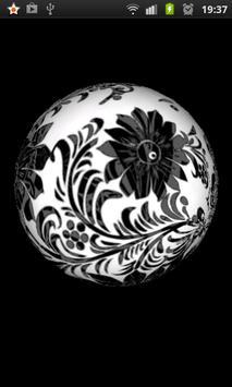 Flower Vintage LWP apk screenshot