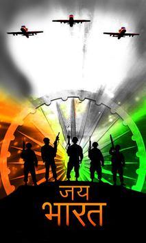India Independence Day Magical Theme apk screenshot
