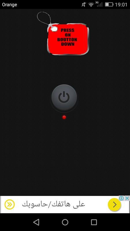 77c62cbd3f0f4 ... Flash Light Bmn captura de pantalla 10 ...
