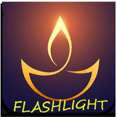 Lampe de Poche 2017 icon