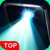 brightest flashlight multi led call icon