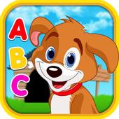 Kids ABC Flash Cards icon