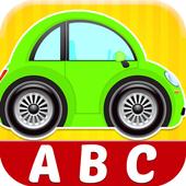 PreSchool ABC Flash Cards icon