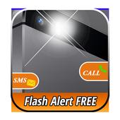 flash alerts 2017 icon