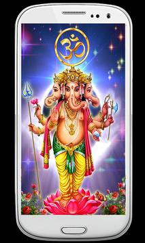 Lord Ganesh Wallpapers HD apk screenshot