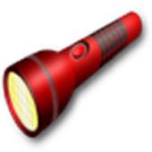 Super Night Lamp 2018 icon