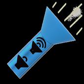 Flash Light Volume icon