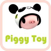 Piggy Toy Adventure icon