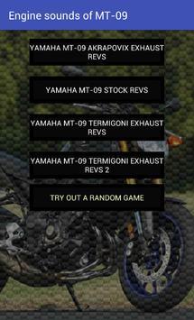 Engine sounds of MT-09 screenshot 1