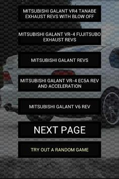 Engine sounds of Galant poster
