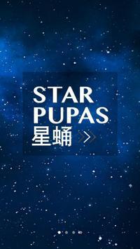 StarPupas screenshot 1