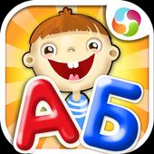Азбука и Алфавит для детей icon