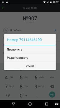 Flexbe apk screenshot