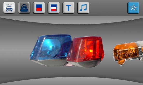 Police Lights and Siren screenshot 1