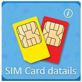 Mobile Sim Card Details icon