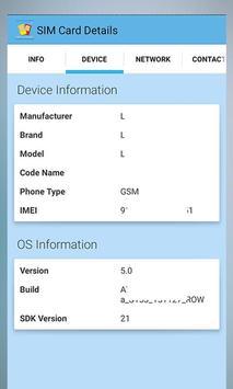 Mobile Sim Card Details screenshot 1