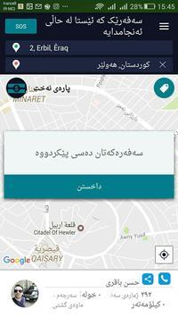 Flexible Taxi screenshot 4