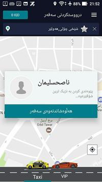 Flexible Taxi screenshot 3