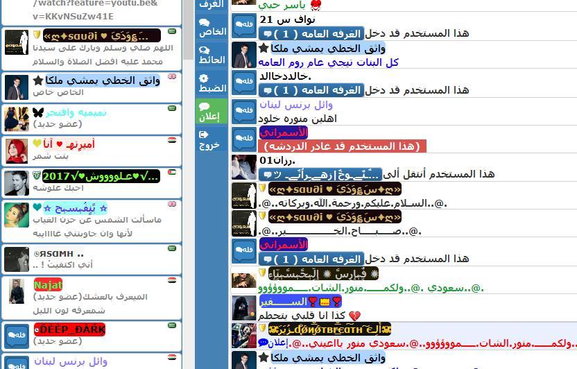 شات فله For Android Apk Download